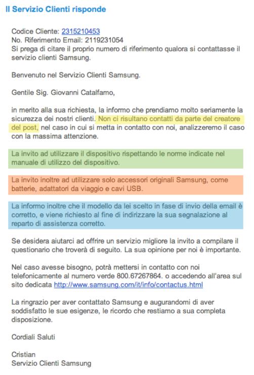 2013 12 17 risposta Samsung